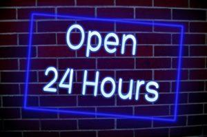 open-229404_1280